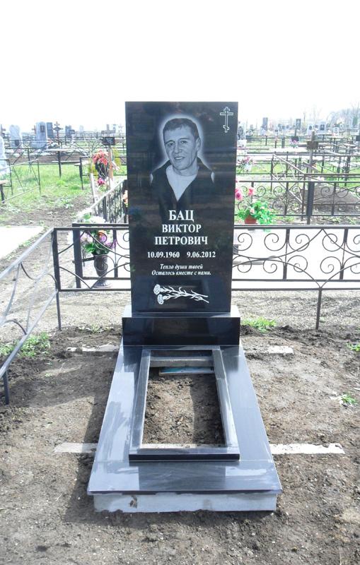 Цена на памятники на Невинномысск недорогие памятники минск иваново