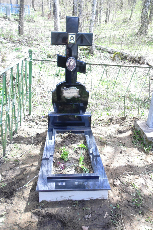 Изготовление гранитных памятников Невинномысск памятники в краснодаре цена отзывы