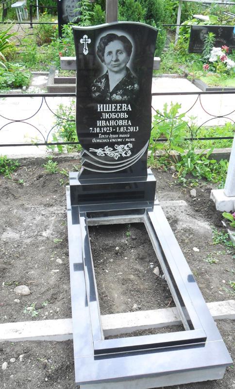 Изготовление памятников в ростове Невинномысск памятники элитные 16 века в россии список