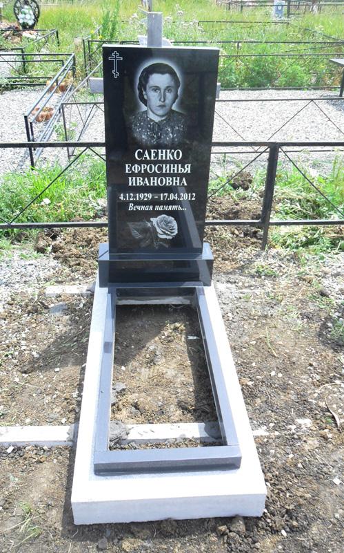 Сайт изготовление памятников ставрополь цена на памятники белгорода к рублю